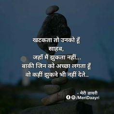 Pin by Shyam Mishra on Hindi quotes | Hindi shayari