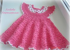 Click to view pattern for - Crochet flower baby dress