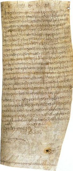 Privilège accordé par Clovis III à l'abbaye de Saint-Denis (691) - Category:Merovingian manuscripts — Wikimedia Commons