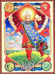 "Dajbog/ Dazbog was a god of the Sun, flame and rain. Dazbog was also considered to be a giver-god, because one of his names was Dajbog. The first part of the name is ""daj"" – a form of the verb to give, while the second part ""bog"" means god. Dazbog was one of Svarog's sons. The Sun gave life to the Earth, and the god who gave it was therefore Dajbog. Dazbog actually stands for the Sun disc."