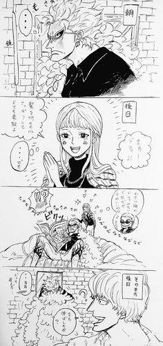 in his true form being near mom // source: お湯屋 (@kitunoyuusi)