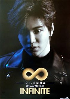 Infinite A Pinterest Collection By Deveigh Hoya Infinite Japan