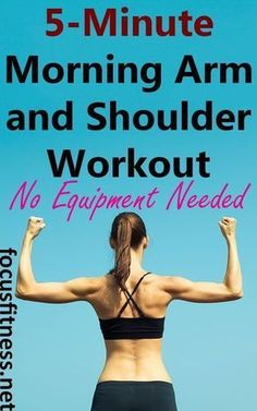 Follow along 5-minute morning workout to strengthen your arms and shoulders no equipment needed #workout #shoulders #focusfitness