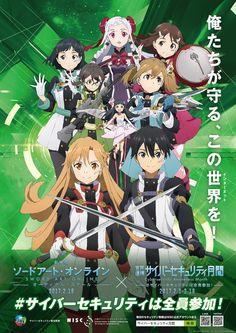 Sword Art Online's Kirito Power Levels For Cyber Security Awareness - Anime Herald Anime Neko, Sao Anime, Manga Anime, Sword Art Online Asuna, Arte Online, Online Art, Light Novel, Sword Art Online Wallpaper, Accel World
