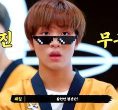 Kpop, Fine Men, Dream Team, Funny Faces, Taeyong, Jaehyun, Nct Dream, Nct 127, My Boyfriend