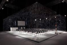 """Paul Cocksedge erklärt: """"Das Auditorium hat mir eine Chance gegeben, mit den Dingen zu arbeiten, dass auf der Oberfläche scheinen sich gegenseitig ausschließen: offen / geschlossen, i ..."""