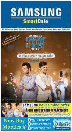 SAMSUNG Galaxy NOTE 8 Now available at:- SAMSUNG BRAND STORE  Visit:-   SAMSUNG | SmartCafe'  (SAMSUNG MOBILE BRAND STORE) Shop No.7 DAV Market, Near Mobile Mall,  Opposite Madhu Hotel, Yamuna Nagar.  Landmark: OPPOSITE SAMSUNG SERVICE CENTRE. # Mob.: 89297-12345 #fashion #style #stylish #love #me #cute #photooftheday #nails #hair #beauty #beautiful #design #model #dress #shoes #heels #styles #outfit #purse #jewelry #shopping #glam #cheerfriends #bestfriends #cheer #friends #indianapolis…