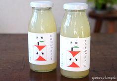 片山りんごジュース apple juice