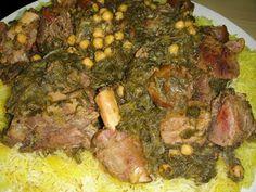 Maryam's Culinary Wonders: 221. Iraqi Spinach Stew