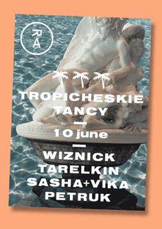 Тропические танцы    Poster for RA (Vladivostok)  ra poster yamaximov rekaunion