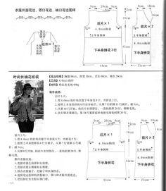 CROCHET Sweater - Модели из японского журнала - Дарья Афанасьева - Picasa Web Albums