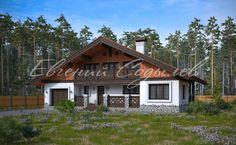 Проект дома в стиле Шале из кирпича К-3/14 фото-1   Мастерская Евгения Содылева