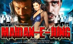 Poster Of Maidan E Jung (2009) In hindi dubbed 300MB Compressed Small Size Pc Movie Free Download Only At all-free-download-4u.com