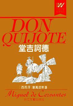 Dom Quixote, Calm, Truths, Stains, Parrots, September, Chinese, Literatura, Don Quixote