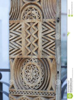 Bucharest, Woodcarving, Woodwork, Museum, Display, Traditional, Woodworking, Floor Space, Wooden Panelling