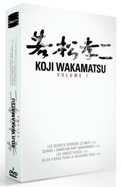Koji Wakamatsu 4-DVD (from HD masters) Box Set Available for Preorder