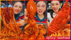 Octopus Eating, Seafood, Spicy, Sea Food, Seafood Dishes