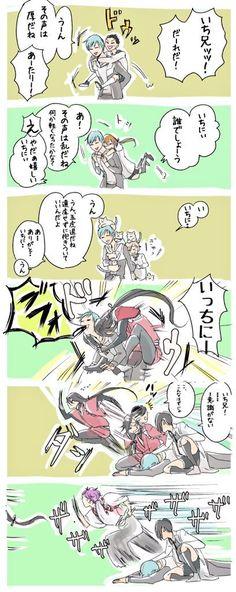 【刀剣乱舞】粟田口に混ざりたい和泉守兼定【漫画】