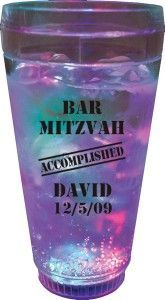 4 Ideas for To-Go Party Treats (Mitzvah & Wedding) - Light Up Cups from Cool Party Favors - mazelmoments.com
