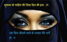 Shayari Urdu Images: Best two line shayari ever image
