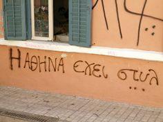 City Guide - 24 γκραφίτι των Εξαρχείων  - URBAN ART - ΤΕΧΝΕΣ - Blogs - LiFO Greece Travel, Athens, Street Art, Greek, Eyes, City, Quotes, Travel, Quotations