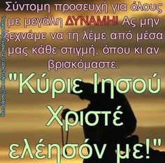 Christus Pantokrator, Orthodox Icons, Believe, Prayers, Faith, Quotes, Life, Greek, Quotations