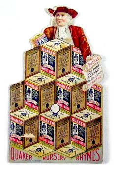 Quaker Oats Vintage Optical Illusion Puzzle | How many boxes of Quaker Oats can you count?