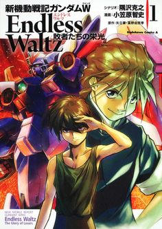 Mobile Suite Gundam Wing: The Glory of Losers volume 1 features story and art by Katsuyuki Sumizawa, adapted by Tomofumi Ogasawara, and is based on the work of Yoshiyuki Tomino and Hajime Yadate.