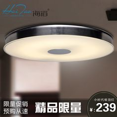 Hai-Tao-bedroom-cozy-small-living-room-lamp-led-ceiling-light-fixtures ...