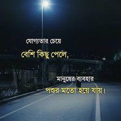 স্বপ্নীল চিরকুট (@sopnilchirkut) • Instagram photos and videos Bangla Love Quotes, Weather, Photo And Video, Videos, Photos, Instagram, Pictures, Weather Crafts