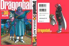 Dragon Ball Kanzenban Volume #30 - Front/Back Cover