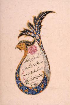 Klasik Türk Sanatları Vakfı Arabic Calligraphy Art, Arabic Art, Caligraphy, Beautiful Flower Drawings, Koi Art, Islamic Paintings, Islamic Patterns, Zen, Islamic Art