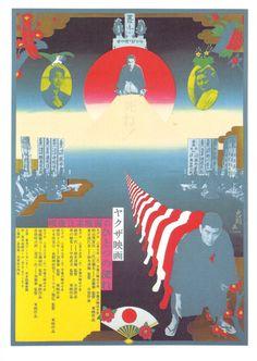 Click to enlarge image tadanori-yokoo21yakuza-movies-68.jpg