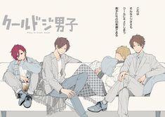 那多ここね◆6/22クールドジ①発売 @natakokone Manga Poses, Anime Poses, Anime Guys, Manga Anime, Anime Art, Art Reference Poses, Drawing Reference, Character Art, Character Design