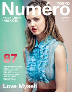 visual optimism; fashion editorials, shows, campaigns & more!: lindsey wixson by karen collins for numéro tokyo june 2015