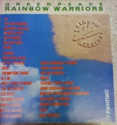 """When it Pours: Greenpeace Rainbow Warriors (Disc 2).The 1989 all-star double-CD set """"Greenpeace Rainbow Warriors (Disc 2)"""" is a fascinating collection of tracks by a who's who of modern and roots rock at the time."""