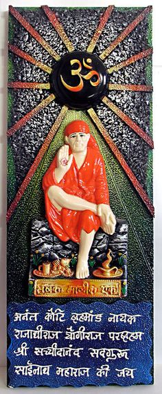 Sai Baba with Om and Shloka on Wooden Board - Wall Hanging - Resin Statues (Poly Resin) Sai Baba Pictures, Sai Baba Photos, God Pictures, Lovely Good Morning Images, Cute Good Morning Quotes, New Images Hd, Saints Of India, Spiritual Religion, Sai Baba Wallpapers