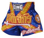 KING muay thai shorts