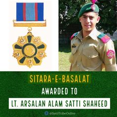 Sitara-e-Basalat awarded to Lt Arsalan Alam Satti Shaheed Satti Tribe Pakistan Army Wallpapers Pakistan Defence, Pakistan Armed Forces, Pakistan Zindabad, Army Wallpaper, Fighter Pilot, 22 Years Old, Natural Disasters, Instagram Posts, 2 Months