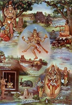Lord Shiva Nataraja!! different scenes, different Leelas. Same message. same blessing. Aum Namah Shivaya!!!