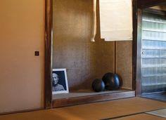 isamu noguchi museum in mure, shikoku