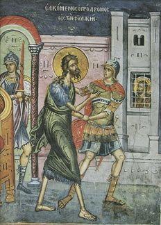 Byzantine, Greek, Comic Books, Baseball, Comics, Buildings, Painting, Painting Art