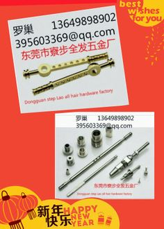CNC Machining  Parts: Swiss CNC Machined Small Shafts - Custom Small  Dongguan step Lao all hair hardware factory http://www.aliexpress.com/store/418459 We can do business from Paypal. welcome to contact me,can small orders 1: You can contact me ,if you have similar parts , need machining. 2: I will quote to you as soon as possible  ,if you provide drawings or sample from email      MSN:   luochaoaaa@hotmail.com       QQEmail:    395603369@qq.com