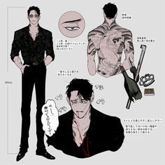 Steve at mafia au Handsome Anime Guys, Cute Anime Guys, Aesthetic Art, Aesthetic Anime, Character Concept, Character Art, Concept Art, Illustrator, Boy Art