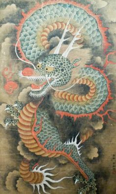 Vintage Tiger versus Dragon Oriental Asian New Cane Wall scroll Wood vs mythical