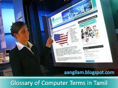ஆங்கிலம் - கணினிக் கலைச்சொற்கள் (Computer Glossary Terms in Tamil) Learn English Grammar, Teaching English, English Language, Tamil Language, Learning, English People, English, Teaching, Education