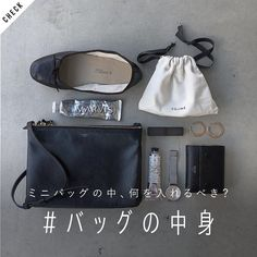 What In My Bag, What's In Your Bag, Inside My Bag, Flat Lay Photography, Japan Fashion, Vogue, You Bag, Travel Style, Celine