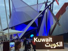 Kuwait time