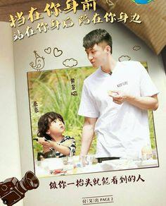 Xu Weizhou, Actor Model, Handsome Boys, Cute Boys, Pretty Boys