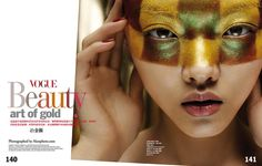 福島 リラ [] #RilaFukushima [] Vogue China